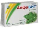 Витамины алфавит диабет цена в украине