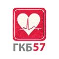 Эндокринологическое отделение ГКБ №57