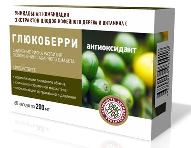 http://diabetpeople.ru/files/images/glucoberry.jpg