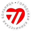 Эндокринологическое отделение ГКБ №71