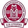 МГУ им. Сеченова